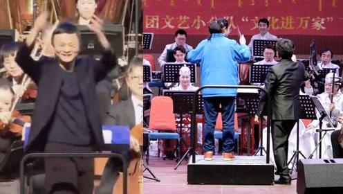 隔空battle!零基础女生指挥民乐团,老师:比马云指挥的曲子难