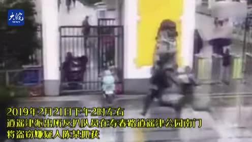 """飞扑擒贼 反扒队员在公园门口上演抓捕""""大戏""""!"""