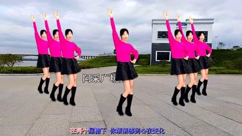 新手入门健身广场舞《雨一直下》老歌新跳更好看,快看看吧