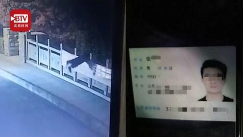 痛心!16岁女孩跳河轻生 90后杭州小伙救跳河女孩双双离世