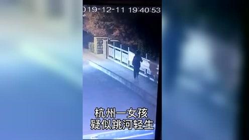 心痛!山东90后小伙为救杭州轻生姑娘英勇跳水,双双遇难