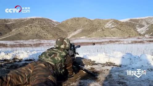 """30公里雪地行军、战术射击、野外生存 看兵哥哥的超强""""魔鬼特训"""""""