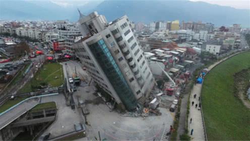 当发生6级以上地震时,住在几层的人最安全,答案你绝对想不到!