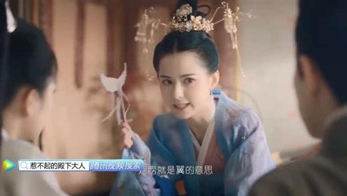《殿下大人》大型传销现场,林铮铮营销鬼才:粉丝会会长不是白当的!