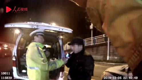 男子酒驾被查认错求通融 交警:你已经第4次了