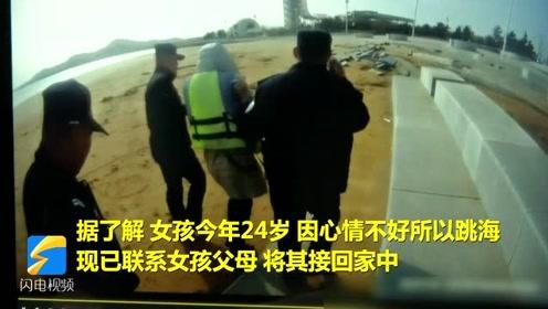 青岛一女子心情不好跳海了 民警救上岸第一件事要取暖