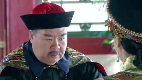 末代皇帝:溥仪父亲决定退位,今后不能辅佐溥仪,竟在朝上流泪!(1)