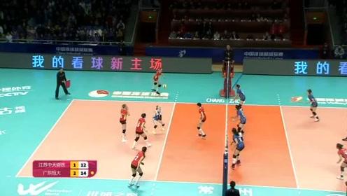 女排超级联赛第九轮,江苏女排VS广东恒大,第四局回放