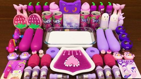 创意随心玩:紫色化妆泥 彩泥 史莱姆放松玩玩
