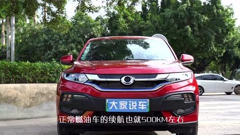 大家说车:八问购买东风本田首款纯电动车X-NV值不值
