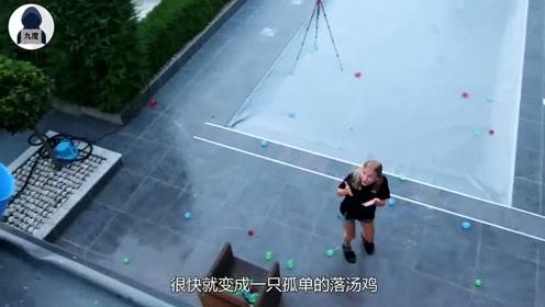 装满水的气球在高空丢下,究竟会发生什么?落地瞬间太精彩了!