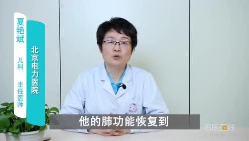 小儿哮喘缓解期需要治疗吗