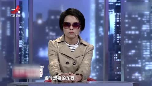 王先生无奈:妻子懈怠不去卖菜 反而坑了母亲