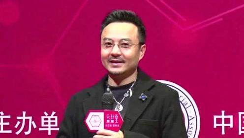 汪涵回应王一博粉丝事件:倚老卖老说了她们几句