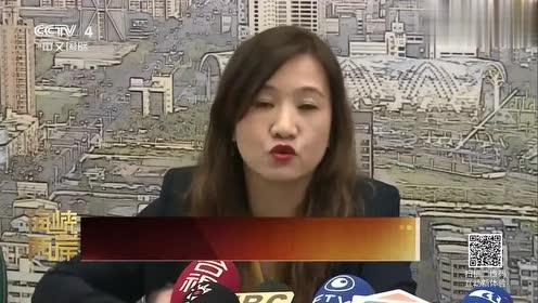 """""""没到一年就作鸟兽散"""" 高雄市多名官员辞职引批评"""