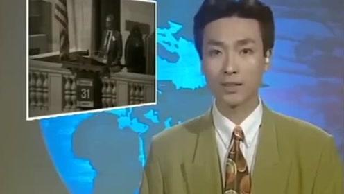 20年前的康辉