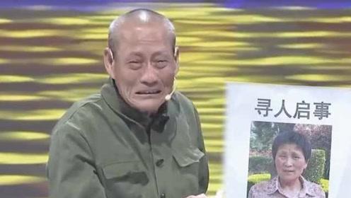 阎宝霞,我接你回家!72岁老兵徒步万里寻妻:余生只为找到你