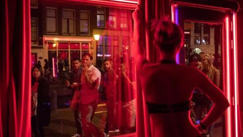 荷兰著名红灯区,美女们透过橱窗招揽游客,但禁止游客拍照!