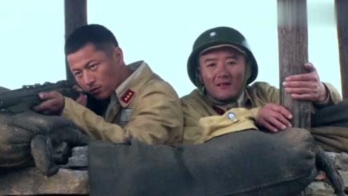 菜刀班尖刀连:国军玩阴的,狙击了指导员,扎心了