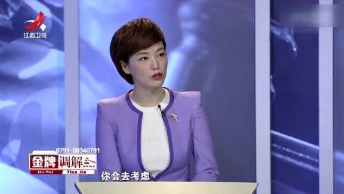 李女士透露:工作家庭形势窘迫 想创业缓解压力