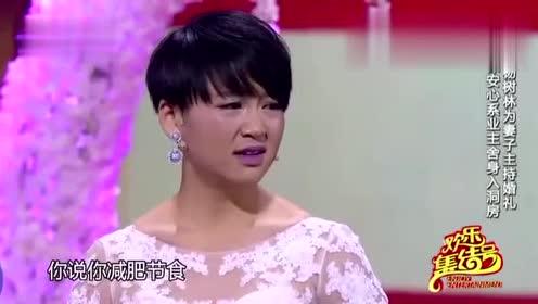 女子花两百块雇宋晓峰,杨树林:给高了!结果岳云鹏被调侃!