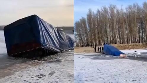惋惜!货车横穿冰面坠河,司机被困冻僵身亡