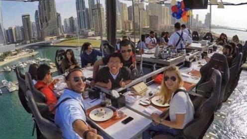 """迪拜最牛餐厅,饭前还得签""""生死状"""",网友:没被高度吓到反被价格吓到!"""