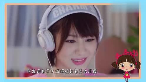 《亲爱的热爱的》韩商言爱上杨紫!主动提出结婚!却被当场拒绝!