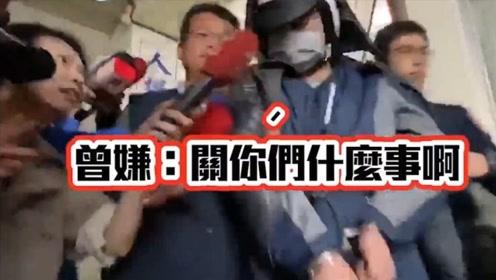 怒!台男子残忍烧死7人惊动全台 被记者质问竟叫嚣:关你们什么事