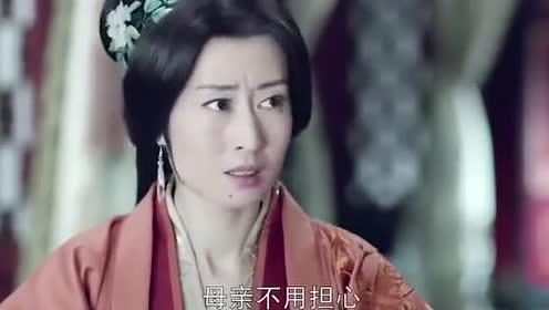琅琊榜:靖王告诉女子梅长苏中了乌金丸之毒,女子瞬时心惊