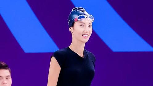 悠享版第3期:男女生游泳训练首公开海报