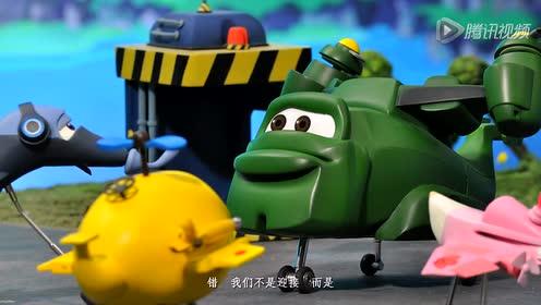 《小飞机卡卡之直升机芒果文》宣传片03