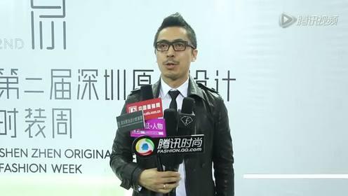 专访著名时装设计师 彭国兴