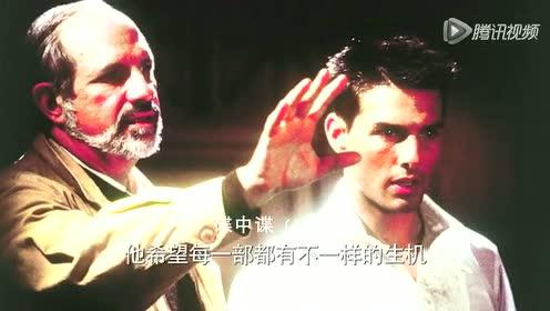 《碟中谍5:神秘国度》制作特辑之20年怀旧篇