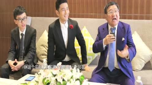 """视野#""""中国合伙人""""现实版:黄晓明徐小平相约婚嫁 婚嫁同窗出品"""