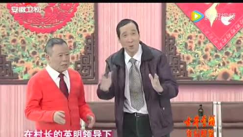 潘长江凭空多个儿子,绿了?