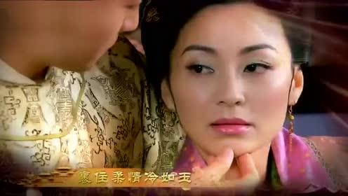 《唐宫燕》片头曲-穆婷婷版女人天下