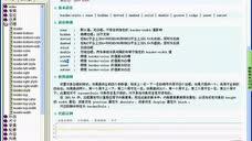 009-border讲解-html教程-薇薇1024 - 腾讯视频