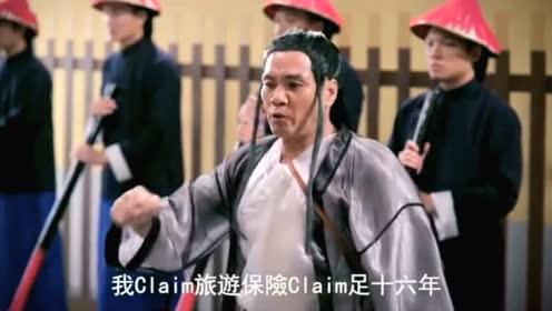再演当年的狮子头 - 徐锦江,引发回忆杀