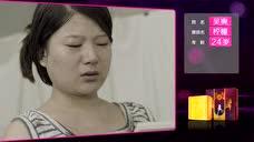 满婷致尊皂媓双网微商自由女神团队招商片v1138546911