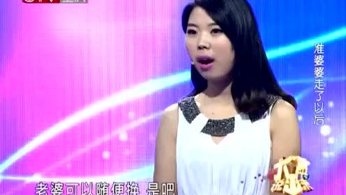 女友现场大骂男友的妈妈,涂磊看不下去大骂:你就是没家教的垃圾