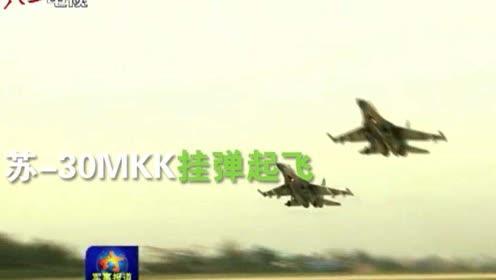 中国空军多型战机同时飞越巴士海峡宫古海峡