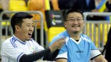 腾讯(开平移平)vsFFC足球友谊交流赛