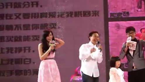陈奕迅现场首唱《爱情买卖》