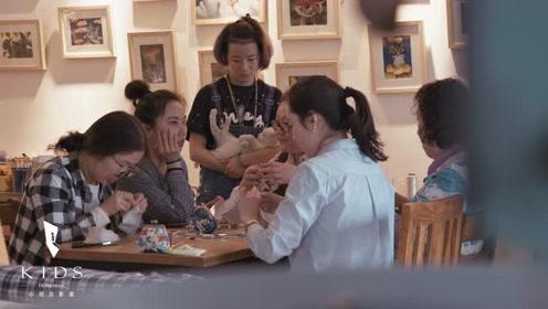 西安人与城  城事:来花生青豆做个手工金口包吧