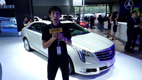 硬朗加奢侈 凯迪拉克XTS车展视频首测