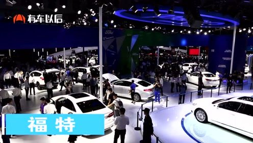 广州车展最热展台对比中,这个月销10万+的品牌居然排倒数第一!