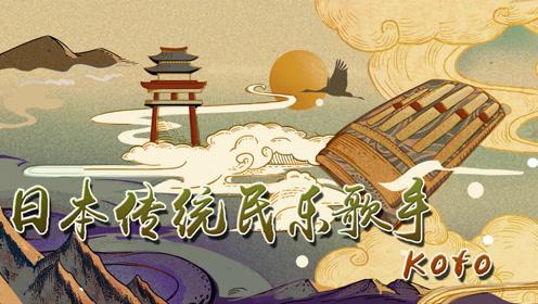 她用日本传统乐器演绎流行音乐,Lady Gaga都点赞!