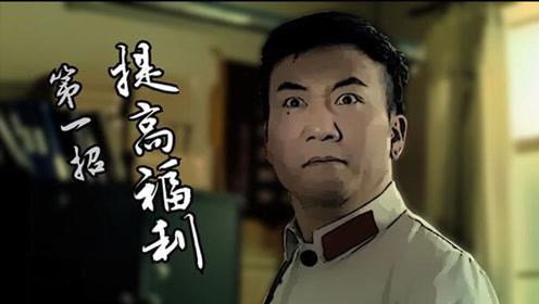 财经八卦:王石的偶像!74岁还在坐牢,84岁成亿万富翁