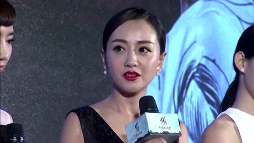 杨蓉微博爆料 疑童年遭遇猥亵